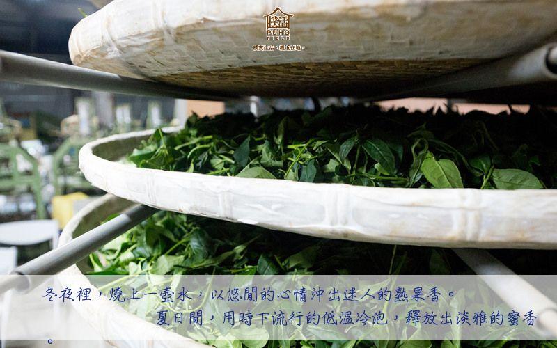 經過山居歲月自然熟成,緩緩醞釀出天然醇香。